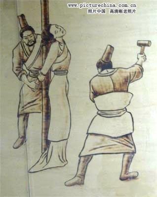 Những hình phạt ghê rợn với phụ nữ ngoại tình thời cổ 12