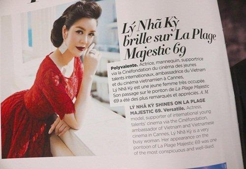 Lý Nhã Kỳ,  Diana Việt Nam, Lady Di của Việt Nam