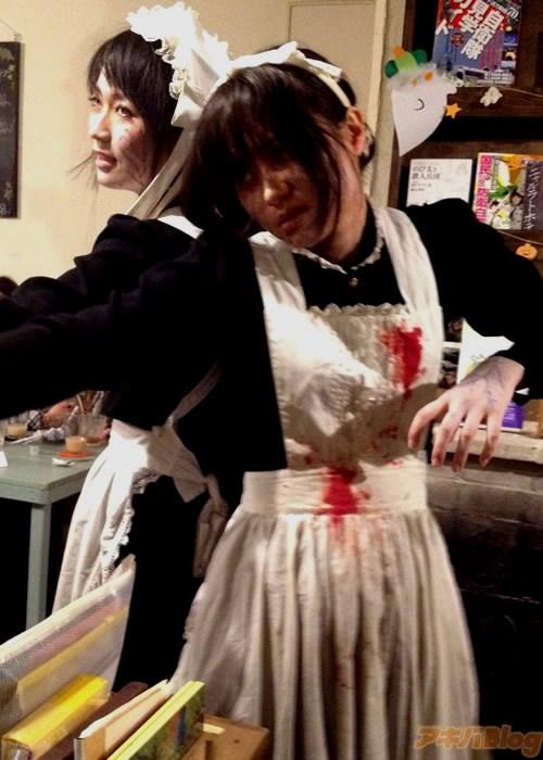 Nhật Bản: Rợn người với quán cà phê Halloween 7