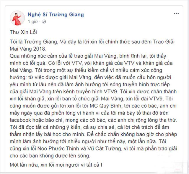 Nam diễn viên Trường Giang chính thức xin lỗi trên trang chính thức của mình với những ai bị ảnh hưởng từ màn cướp sóng cầu hôn của mình với Nhã Phương.