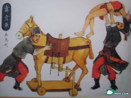 Những hình phạt ghê rợn với phụ nữ ngoại tình thời cổ 9