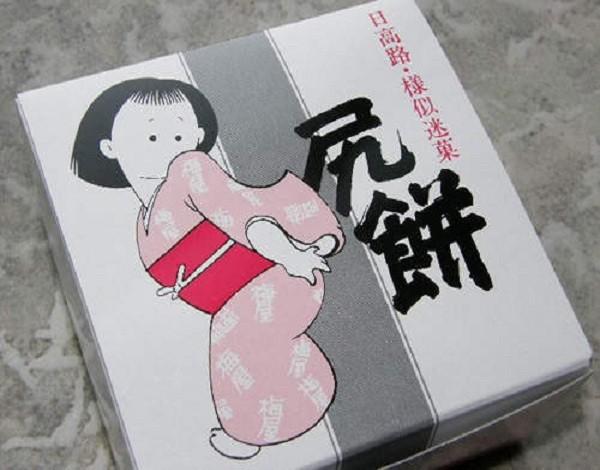 Bánh ngọt hình dáng nhạy cảm ở Nhật Bản 6