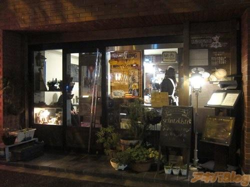 Nhật Bản: Rợn người với quán cà phê Halloween 1