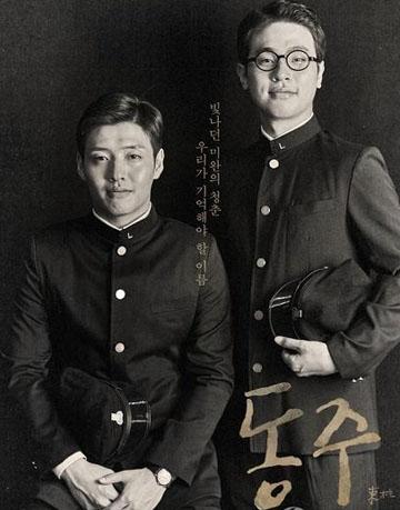 10-phim-dien-anh-han-quoc-xuat-sac-2016-3
