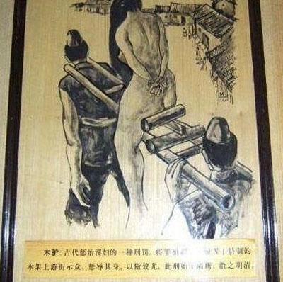 Những hình phạt ghê rợn với phụ nữ ngoại tình thời cổ 7