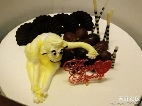 Những chiếc bánh sinh nhật... xấu kinh hoàng 8